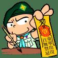 XiaPa Scout X