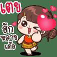 Toey : Isan Cute Girl