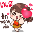 Nes : Isan Cute Girl
