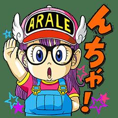 アラレ ちゃん キャラクター