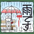 ひまぴょん15雨・大雨・台風編