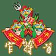 Q Jiang Shou(II)