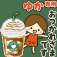 Yuka Cute girl animated stickers