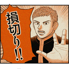 INVESTOR-Z Manga Sticker Part2