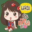 Jam Love Kum Muang