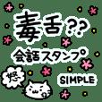 Cat speak acrimoniously Sticker