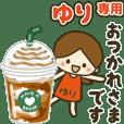 Yuri Cute girl animated stickers