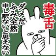 Sticker gift to fumi Funnyrabbit doku