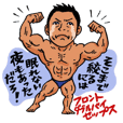 Bazooka Okada Muscle Stamp