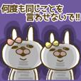 【毒・DOKU・ドク】うさぎのモカちゃん⑦