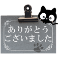 Very cute black cat. (Wall Decoration)