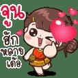 Joon : Isan Cute GirI