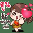 Toon : Isan Cute Girl