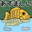Japan Aomori Sticker