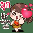 Moook : Isan Cute Girl