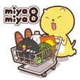 MiyaMiya 8