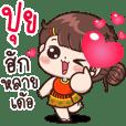 Pui : lsan Cute Girl