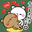 Amore!bears 13