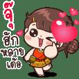Ju : Isan Cute Girl