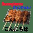 食べ物の写真 イタリア語と日本語