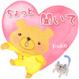Roko Sticker-bear