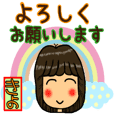 kiyo's Sticker-