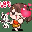 Aei : Isan Cute Girl