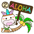 2rd day of Aloha kun