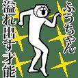 Cat Sticker Fuuchan & Fu-chan