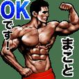 Makoto dedicated Fine macho sticker