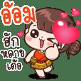 Aom : Isan Cute GirI