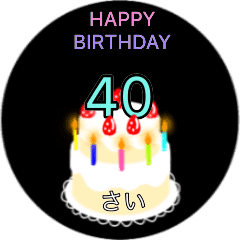 Super 21Year Old 40 Year Old Birthday Cake Line Stickers Line Store Funny Birthday Cards Online Bapapcheapnameinfo