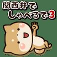 Shibainu[Kansai dialect3]