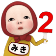 Red Towel#2 [Miki] Name Sticker
