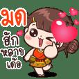 Mod : Isan Cute Girl
