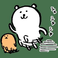自分ツッコミくま (もぐら) - LINE スタンプ | LINE STORE