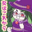 「美魔女・まりんが」の【人生は上々だ】