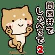 Shibainu[Kansai dialect2]