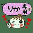 Convenient sticker of [Rika]!4