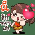 Nee : Isan Cute Girl
