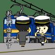 Train Blue Train