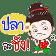 Pla : Isan Style, Cute Girl