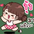 Yui : I'm Coming