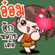 Aom : Isan Cute Girl.