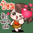 Pom : Isan Cute Girl