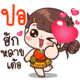 Por : Isan Cute Girl