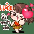 Jam : Isan Cute Girl