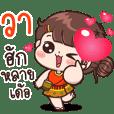 Wa : Isan Cute Girl