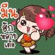 Mean : Isan Cute Girl