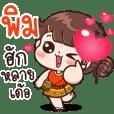 Pim : Isan Cute Girl